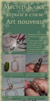 Russian language wire wrap tutorial by Tegero