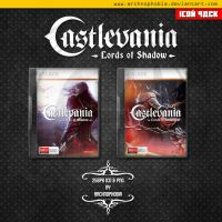 Castlevania: Lords Of Shadow ICONS PACK by archnophobia