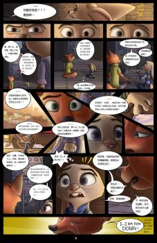 Zootopia  The Secret Of Finnick  Pt 4 By Supersmur by HorizonLee