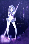 Sailor Saturn by Quiss