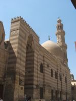 Annaser Mohammad Mosque by Magdyas