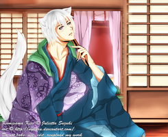 Kamisama Kiss - Waiting by nyharu