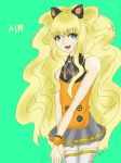 SeeU~ by DecoHara