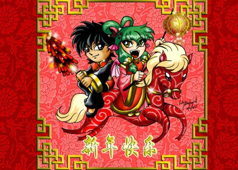 Chinese New Year 2014 by lady-storykeeper