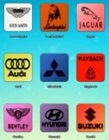 Car Icons by artushj