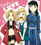 FMA meets LOVE by c0ralus