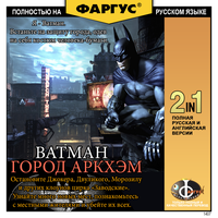 Batman: Arkham City by CJRus