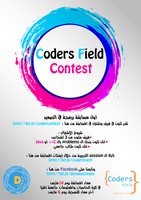 Contest by AhmedYousef99