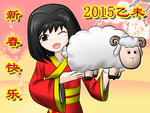 Happy Spring Festival 2015 by redcomic