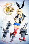 Shimakaze from KanColle by figma 01 by aliasangel2005