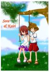 ::+Our Summer Fun+:: by AnimeLover536