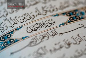 Al Kahf by asawer