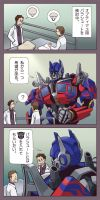 Optimus's parachute by yo-3
