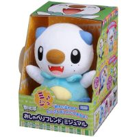 New electronic motion activated Oshawott plush! by ryanthescooterguy