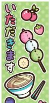 Let's Eat - Bookmark by MoogleGurl