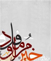 Calligraphy1 by MUSEF