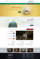 Al-Sallah Al-Nabawyeh Website by Magableh