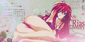 Rias Gremory by GreedLingCR