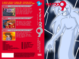 Cyborg 009 - Extra Edition VHS by Genolover