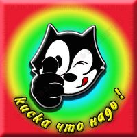 Pussy it approved Felix the Cat by popowermetal