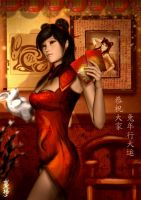 CNY 2011 - Year of the Rabbit by yiyang1989