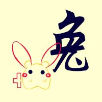 Year of the Rabbit_Plusle by H3LLoK66aren99