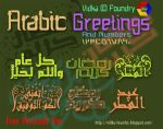 Arabic Greetings + Numbers by vidka