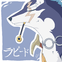 Repede-Tales of Vesperia by iPhysik