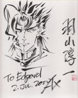 Kakyoin by Junichi Hayama by mayorlight