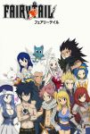 We Are Fairy Tail! by Tkeio