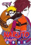 naruto manga cover twenty nine by frecklesmile