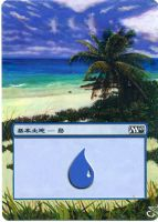 MTG Altered Card_Island(M10) by GhostArm1911