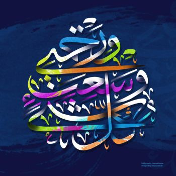 Arabic by HOSSAMH
