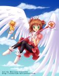 Card Captor Sakura fanart by Canariam