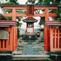 Japan Day 1 - Nara - Naramachi Shrine by arhcamt