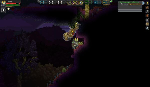 Me in Starbound: Master parking. by MrMixser