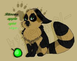 apple by Semargl-Wolf
