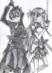 The Sword Dance of Black and White by Legeenda