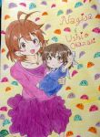 Nagisa and Ushio Okazaki by anime-freak-2000