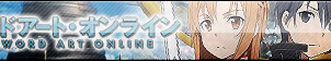 Sword Art Online Fan Button (UPDATED) by ButtonsMaker