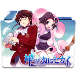 Icon Folder - The Word God Only Knows by Khiciy