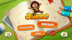 Jumpido Splash Screen by ScriptKiddy