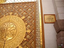 Prophet Muhammad Gate by muslim2proud