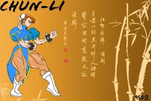 SSFIV Chun-Li color ver. by P3ncils