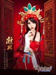The Return of the Condor Heroes Online by aoandou