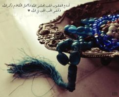 Wonderful Heart - Quote 40 by muslim2proud