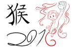 Year of the Monkey by lordvader914