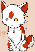 Koi- Contest Entry by anbu-nipped