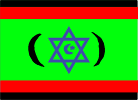 Flag of the Rep. of Canaan by GeneralHelghast
