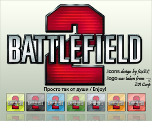 batlefield 2 icons